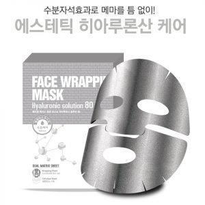 Berrisom Face Wrapping Mask Hyaluronic Solution 80 27 Ml