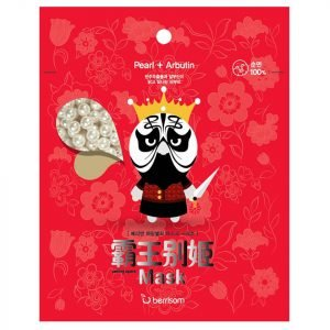 Berrisom Peking Opera Mask Series King 25 Ml