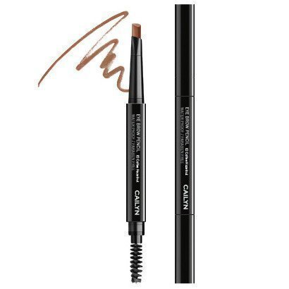 Cailyn Eye Brow Pencil Salted Caramel