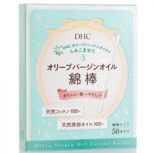 Dhc Olive Virgin Oil Swabs 50 Swabs