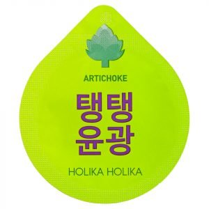 Holika Holika Superfood Capsule Pack Anti-Wrinkle Artichoke