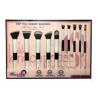 Kabuki Brush Set 10pc Sivellinsetti