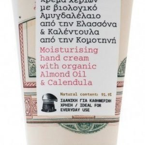 Korres Almond Oil & Calendula Hand Cream 75ML