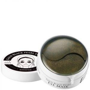 Shangpree Gold Black Pearl Eye Mask 84 G