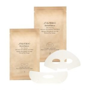 Shiseido Benefiance Pure Retinol Intensive Revitalizing Face Mask Naamio 4 kpl