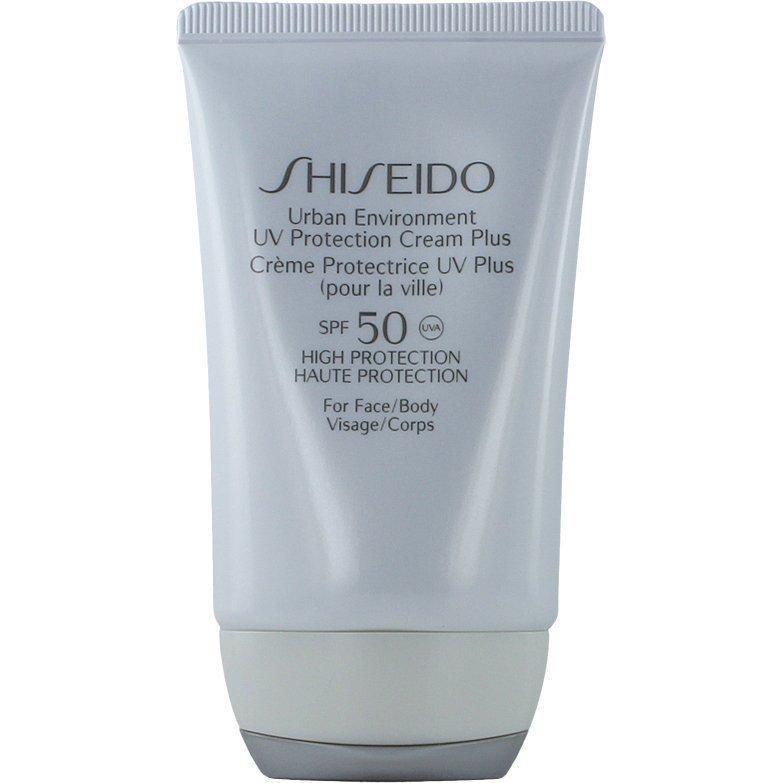 Shiseido Urban Environment SPF50 UV Protection Cream 50ml